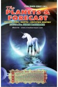 Planets & Forecast Monthly Magazine -July(Cuttack)